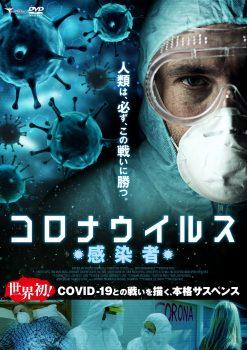 DVD/Blu-ray|TRANSFORMER